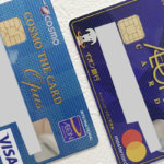イオンカードと提携カードの違い
