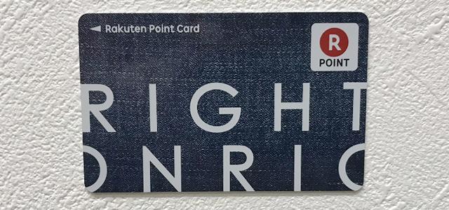 Right-onポイントカード