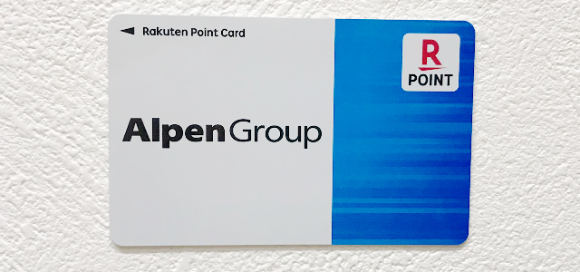 アルペングループの楽天ポイントカード