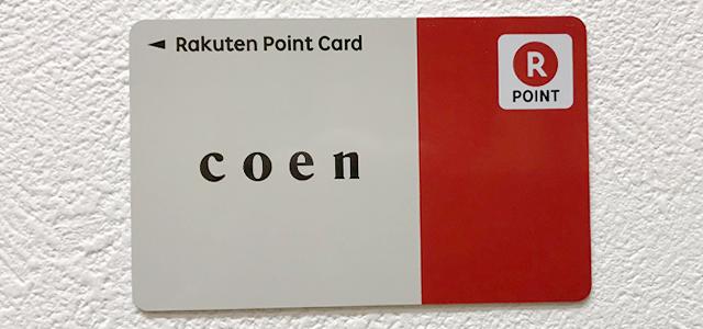 コーエンオリジナルの楽天ポイントカード