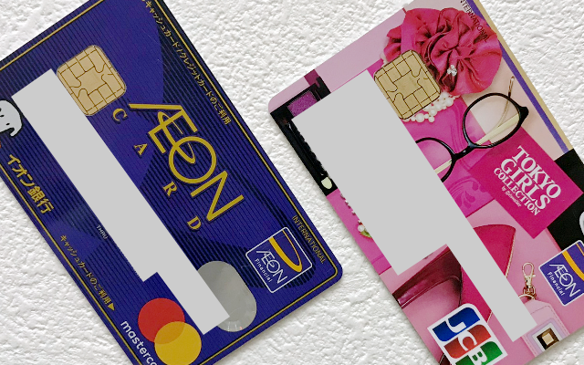 イオンカードセレクト・イオンカード(TGCデザイン)