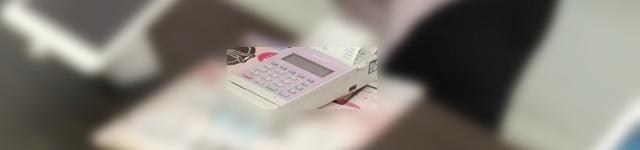 イオンカードの振替口座の設定