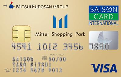 三井ショッピングカード(セゾン)