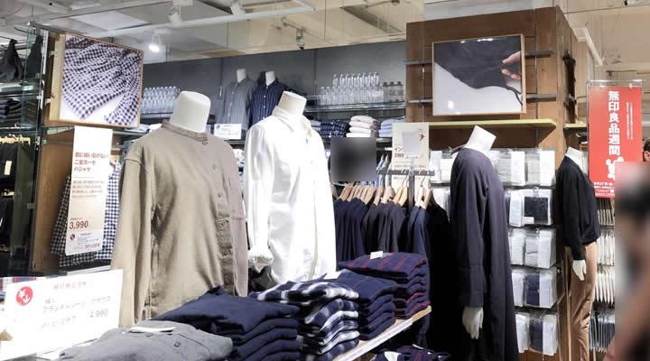 無印良品衣類の値段