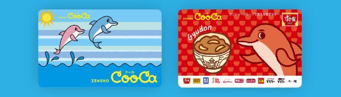 cooca